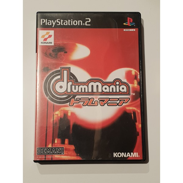 Drummania (pre-owned)