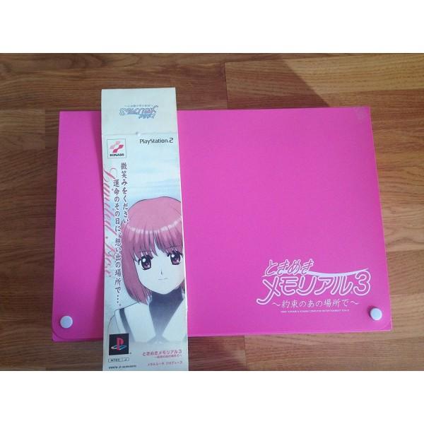 Tokimeki Memorial 3 Limited Box (pre-owned)
