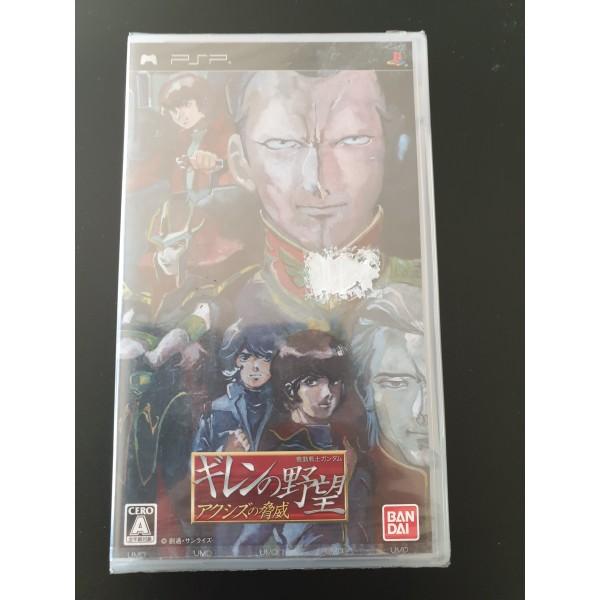 Mobile Suit Gundam: Giren no Yabou - Axis no Kyoui