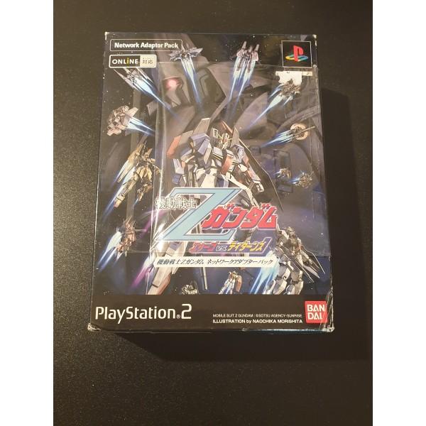 Mobile Suit Z-Gundam: AEUG Vs. Titans Network Adaptor Pack