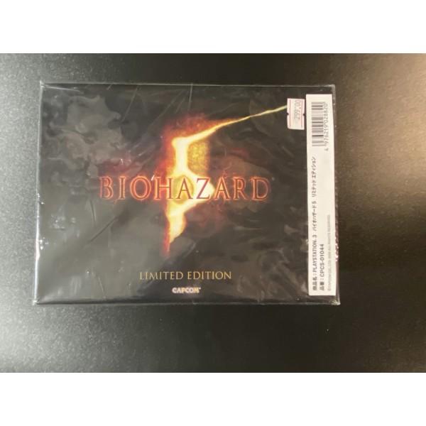 Biohazard 5 [e-capcom Limited Edition]