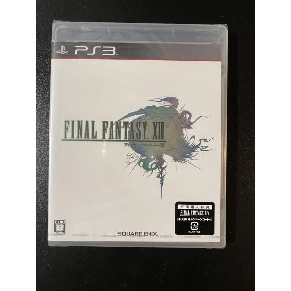 Final Fantasy Xlll 14 first print edition