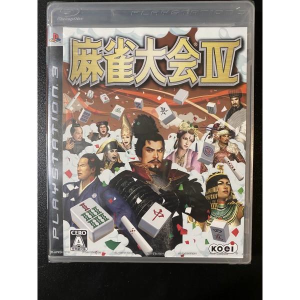 Mahjong Taikai 4