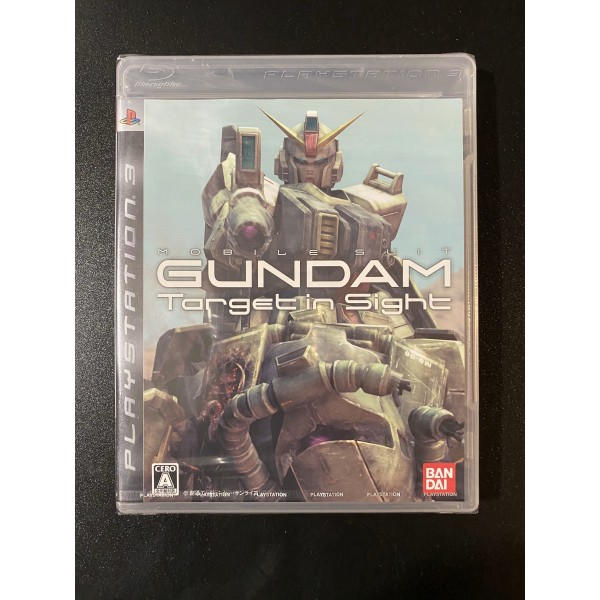Mobile Suit Gundam: Target in Sight