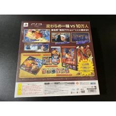 One Piece: Kaizoku Musou 2 [Treasure Box]