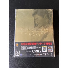 Uncharted Twin Pack