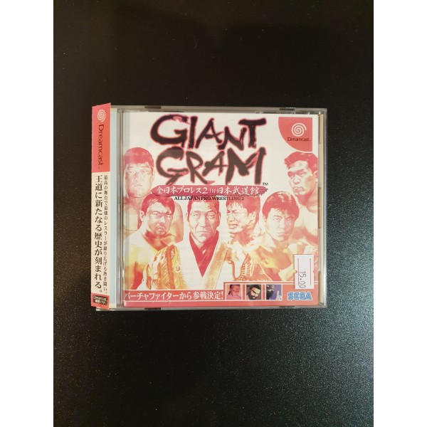 Giant Gram: All Japan ProWrestling 2 (pre-owned)