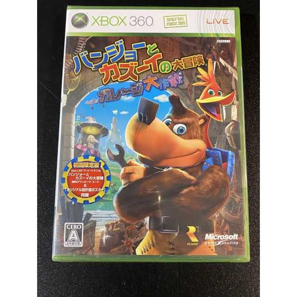 Banjo-Kazooie: Nuts & Bolts [First Print Limited Edition]