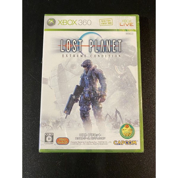 Lost Planet Extrem Condition