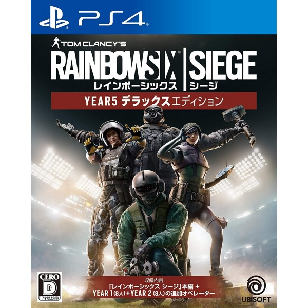 TOM CLANCY'S RAINBOW SIX SIEGE (YEAR 5 DELUXE EDITION)