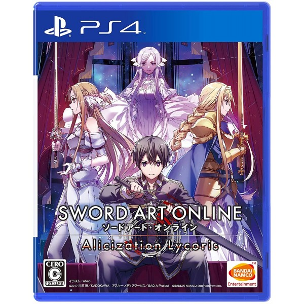 SWORD ART ONLINE: ALICIZATION LYCORIS [LIMITED EDITION]