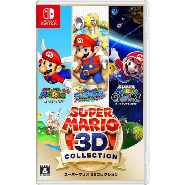 SUPER MARIO 3D ALL-STARS (MULTI-LANGUAGE)