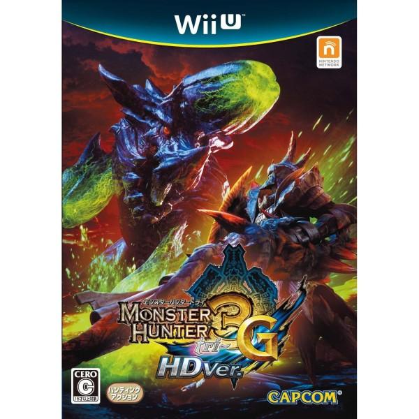 Monster Hunter 3 G HD Ver.