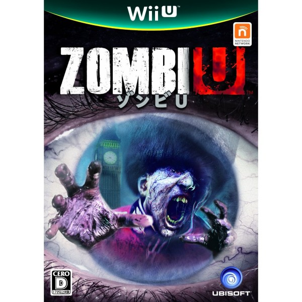Zombie U (pre-owned)