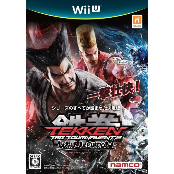 Tekken Tag Tournament 2 Wii U Edition (pre-owned)