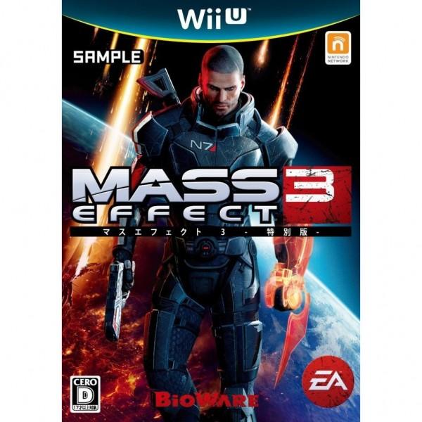 Mass Effect 3 [Special Edition] (gebraucht)