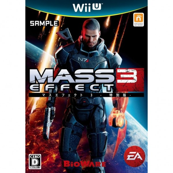 Mass Effect 3 [Special Edition] (pre-owned)