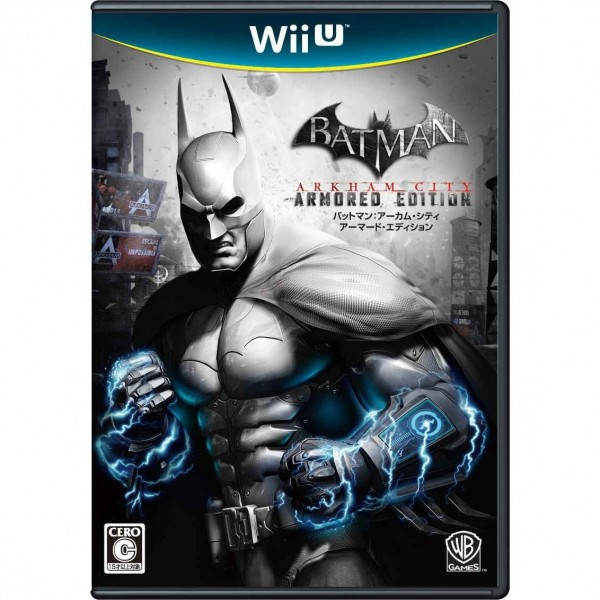 Batman: Arkham City Armored Edition (pre-owned)