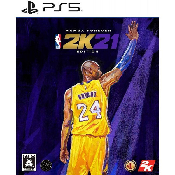 NBA 2K21 [MAMBA FOREVER EDITION]