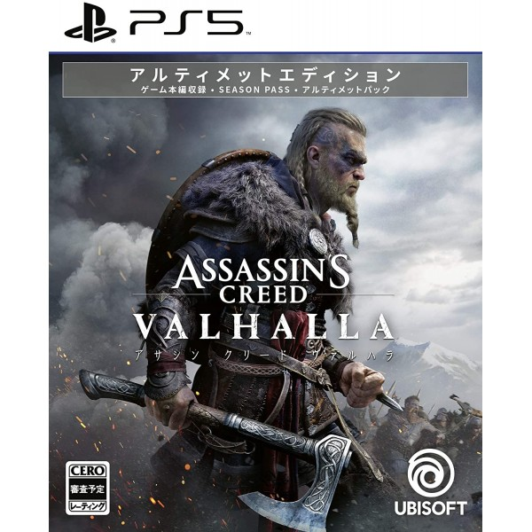 ASSASSIN'S CREED VALHALLA [ULTIMATE EDITION]