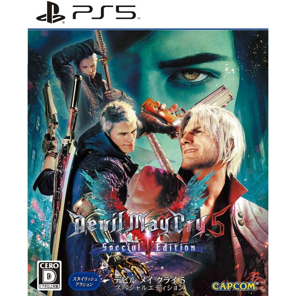 DEVIL MAY CRY 5 [SPECIAL EDITION]