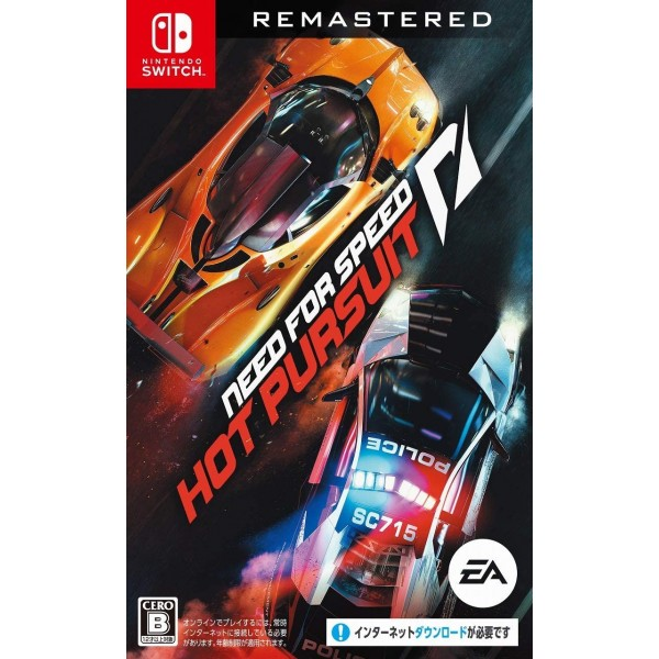 NEED FOR SPEED: HOT PURSUIT REMASTERED (MULTI-LANGUAGE)