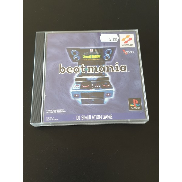 Beatmania (pre-owned)