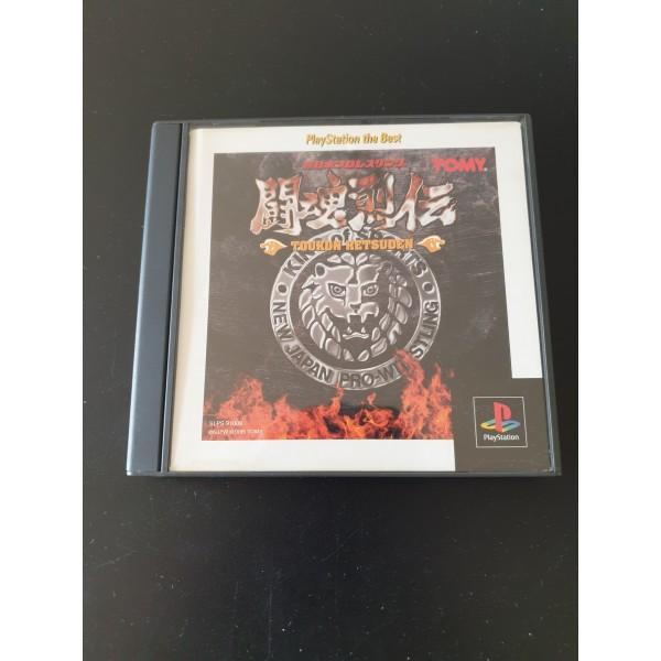 Shin Nihon Pro Wrestling Toukon Retsuden (best version)
