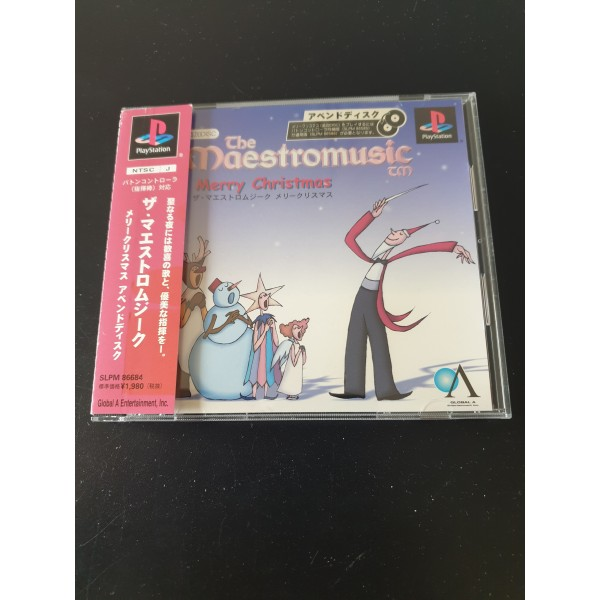 The Maestromusic Merry Christmas Append disc (pre-owned)