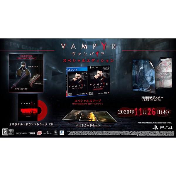 Vampyr [Special Limited Edition] (Multi-Language)