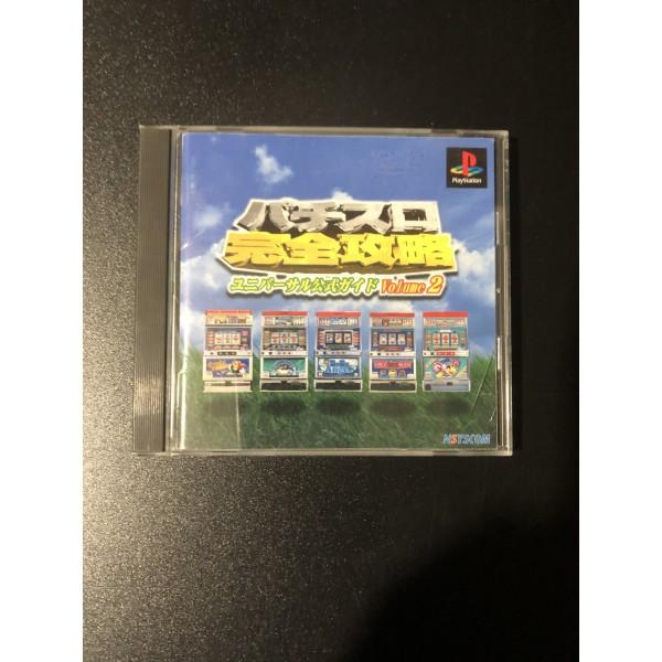 Pachi-Slot Kanzen Kouryaku 2: Universal Koushiki Gaido Volume 2