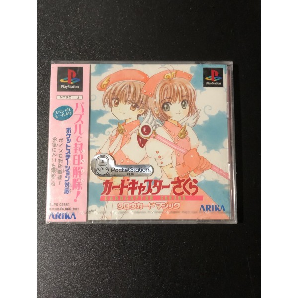 Cardcaptor Sakura Clowcard Magic