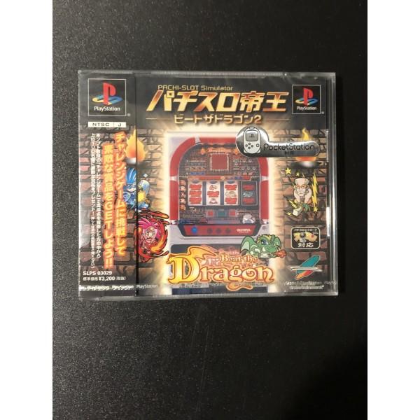 Pachi Slot Beat the Dragon 2
