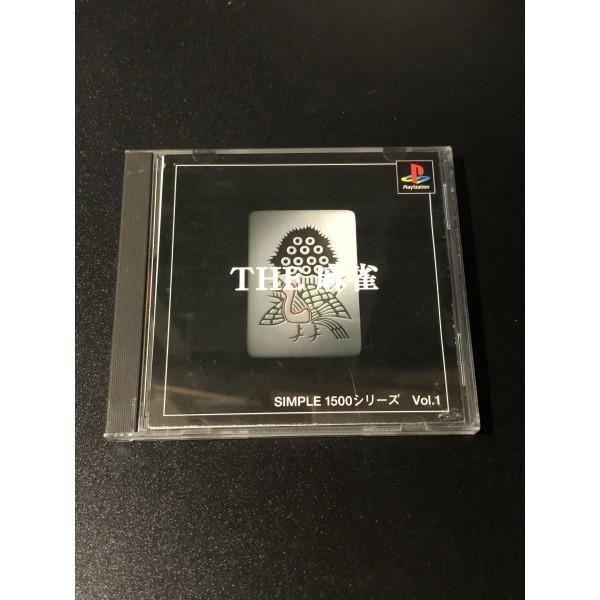Simple 1500 Series Vol. 1 - Tha Mahjong
