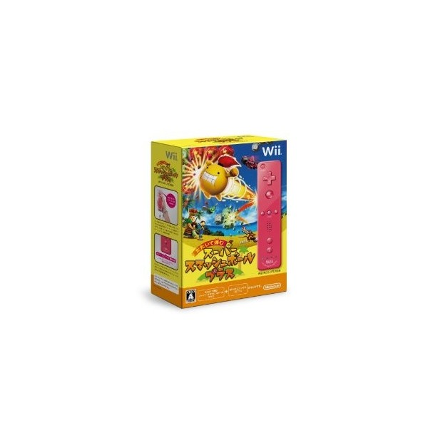 Tataite Hazumu: Smash Ball Plus (w/ Wii Remote Plus Pink)