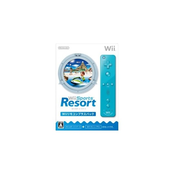 Wii Sports Resort (with Wii Remote Plus)