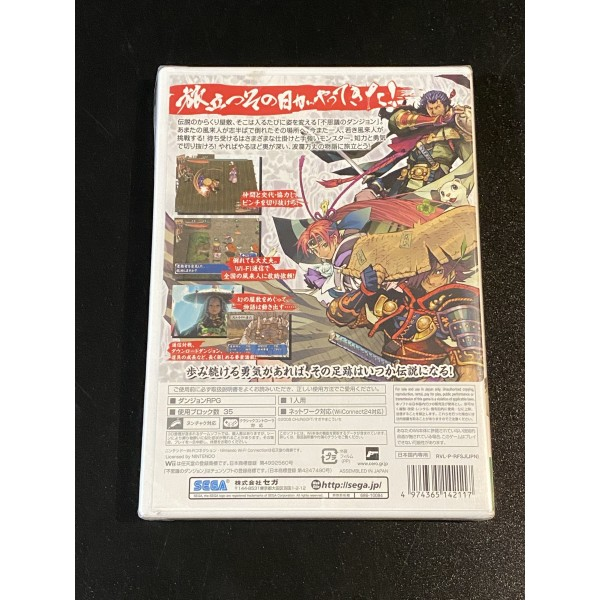Fushigi no Dungeon - Furai no Shiren 3: Karakuri Yashiki no Nemuri Hime