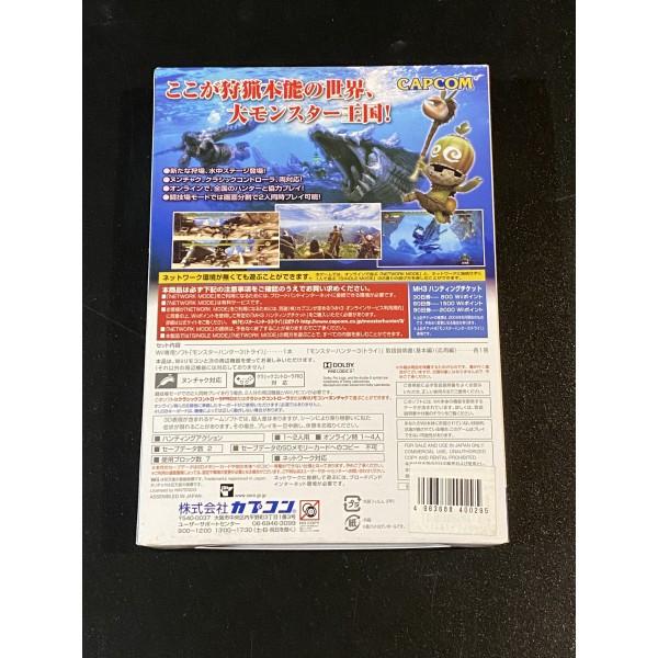 Monster Hunter 3 Tri mit bonus