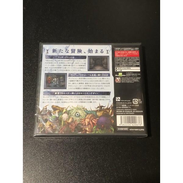 Wizardry ~Boukyoku no Issan~ [Amazon.co.jp Limited Edition]