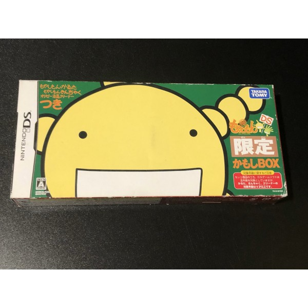Moyashimon DS [Limited Edition]