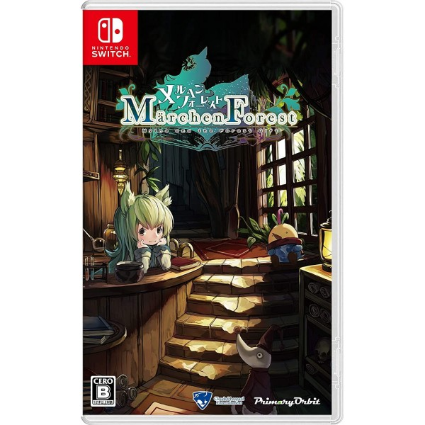 Marchen Forest: Mylne and the Forest Gift [Limited Edition] (Multi-Language)