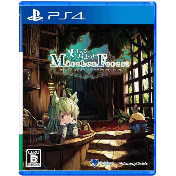 Marchen Forest: Mylne and the Forest Gift [Limited Edition]