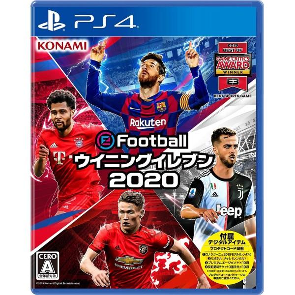 EFOOTBALL WINNING ELEVEN 2020