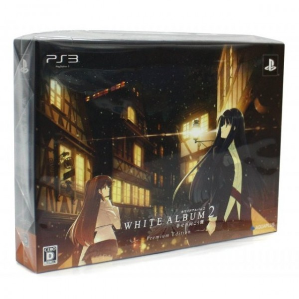 White Album 2: Shiawase no Mukougawa [Premium Edition]