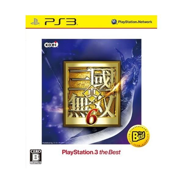 Shin Sangoku Musou 6 (Playstation 3 the Best)