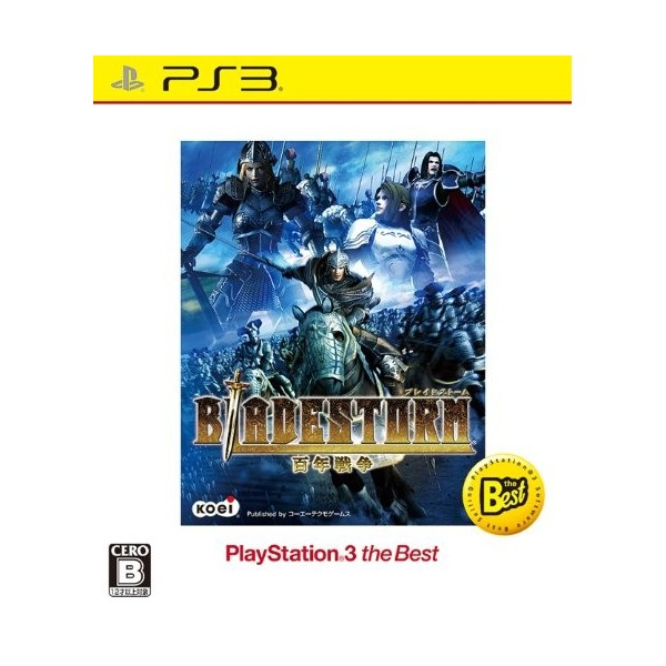 Bladestorm: The Hundred Years' War (New Price Version)