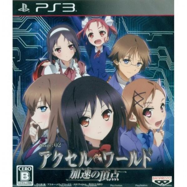 Accel World: Kasoku no Chouten [Regular Edition]
