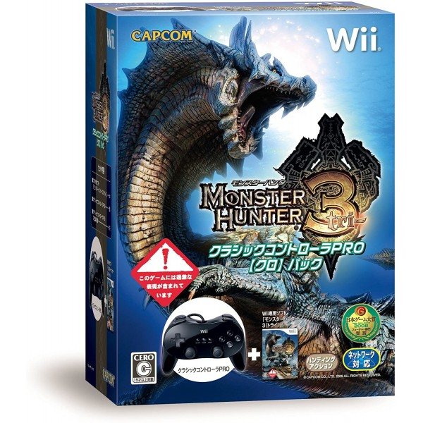 Monster Hunter 3 (w/ Classic Controller Pro Black) Wii