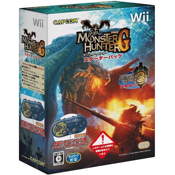 Monster Hunter G (Starter Pack) Wii
