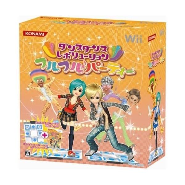 Dance Dance Revolution: Furu Furu Party (Bundle w/ Mat) Wii